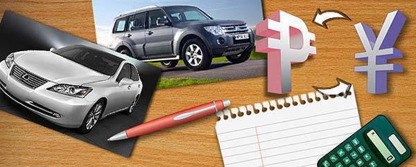 TopGear.com.ph - JPEPA impact on car prices
