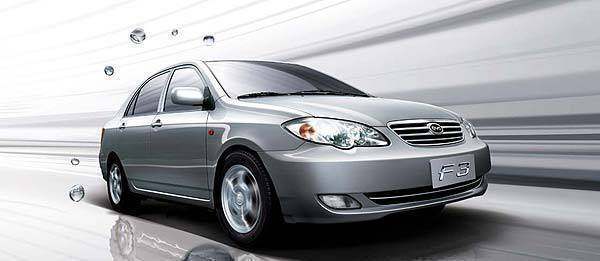 TopGear.com.ph Philippine Car News - BYD