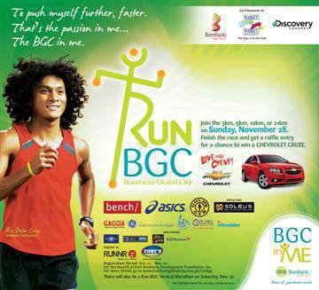 TopGear.com.ph Philippine Car News - Chevrolet to raffle off Cruze to marathoners