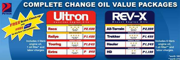 TopGear.com.ph Philippine Car News - Petron Oil Change Packages