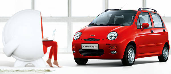 TopGear.com.ph Philippine Car News - Chery Philippines to start local assembly of vehicles by September