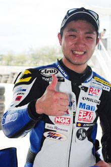 Yusuke Teshima