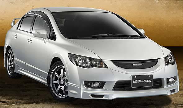 Honda Civic 2.0 S Mugen Limited Edition