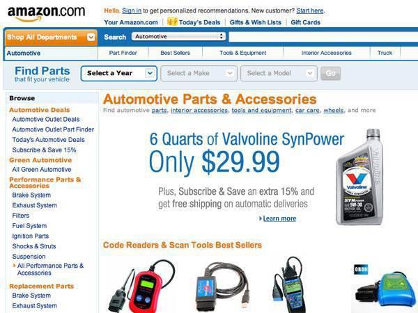 Amazon.com Auto Store