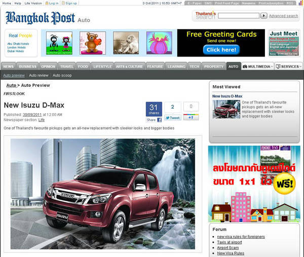 TopGear.com.ph Philippine Car News - Isuzu reveals all-new D-Max in Thailand