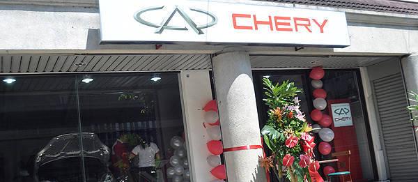 TopGear.com.ph Philippine Car News - Chery Taft-Manila opens its showroom