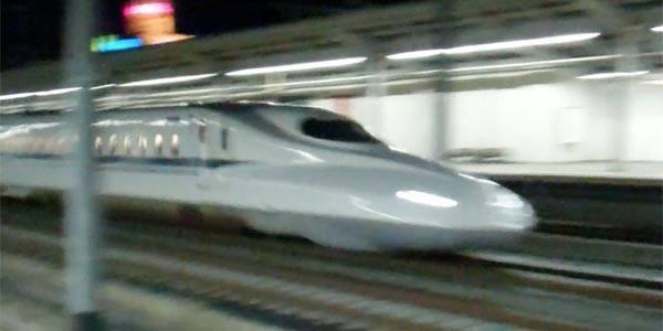 The Shinkansen