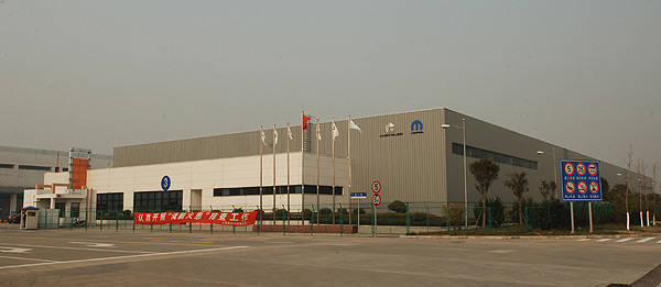TopGear.com.ph Philippine Car News - Chrysler's Mopar parts and service arm puts up China, UAE distribution centers
