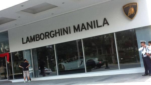 Lamborghini Manila