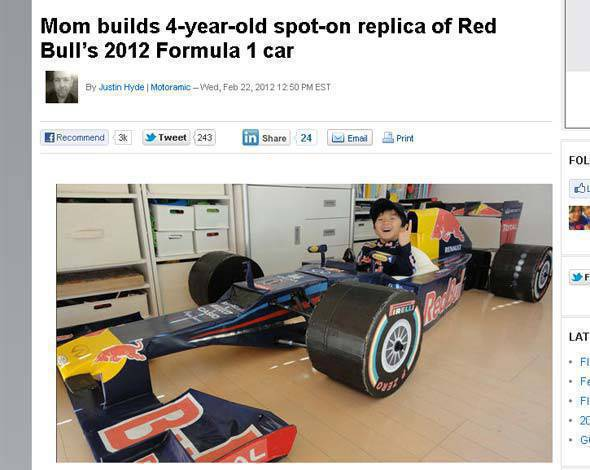 RBR race car replica