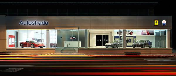 TopGear.com.ph Philippine Car News - Ferrari, Maserati dealership opens its doors in Bonifacio Global City