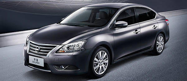 TopGear.com.ph Philippine Car News - Beijing 2012: Nissan's all-new global sedan