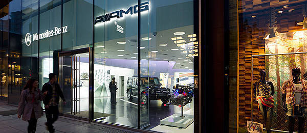 TopGear.com.ph Philippine Car News - First-ever AMG-exclusive stand-alone showroom opens