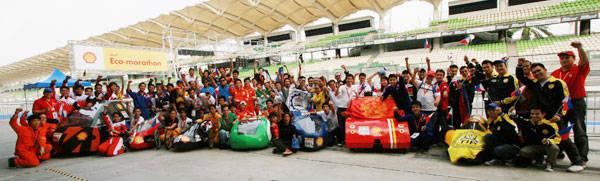 Shell Eco-Marathon Asia 2011