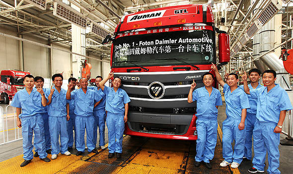 TopGear.com.ph Philippine Car News - Foton teams up with Daimler to create new truck model