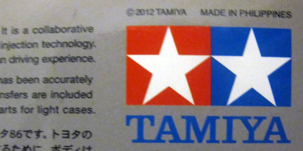 Tamiya made in the Philippines
