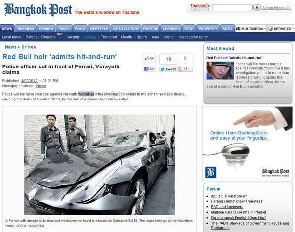 TopGear.com.ph Philippine Car News - Grandson of Red Bull co-founder runs over, kills Thai patrolman