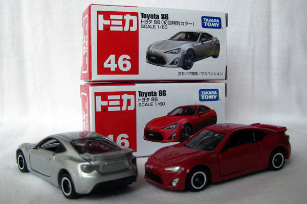 Tomica Toyota 86: One hot toy car | Lifestyle | Top Gear ...