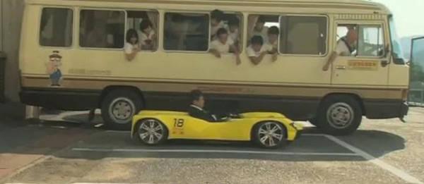 Mirai Electric Car