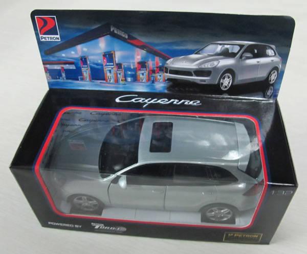 Petron Porsche die-cast Cayenne