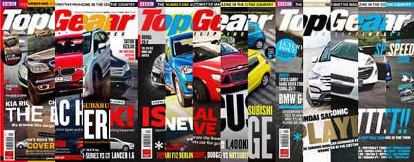 Top Gear PH covers in 2012