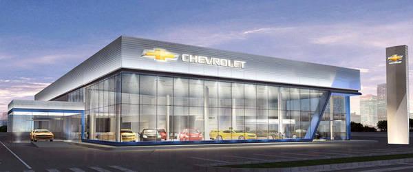 Chevrolet Baliuag