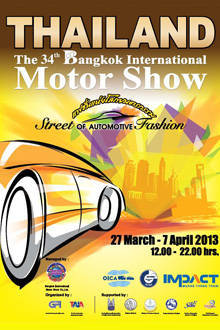 TopGear.com.ph Philippine Car News - 2013 Bangkok Motor Show to be staged from March 27 to April 7