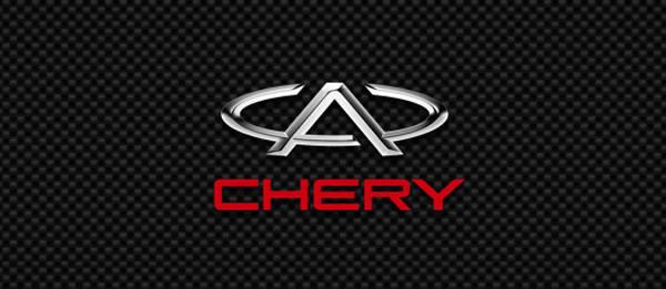 TopGear.com.ph Philippine Car News - Chery hires former Porsche designer to create its next-gen cars
