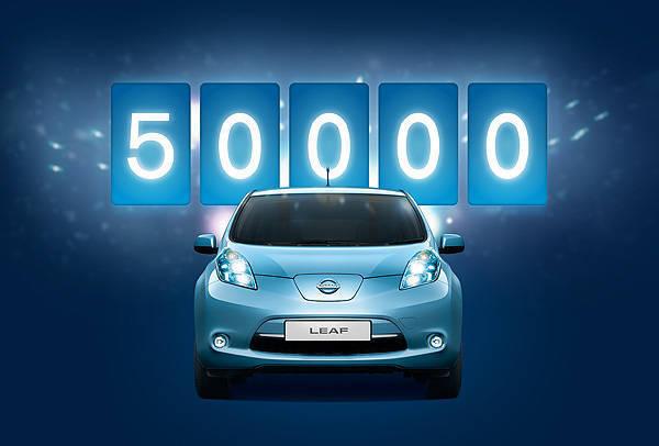 TopGear.com.ph Philippine Car News - Nissan Leaf marks 50,000-unit sales milestone