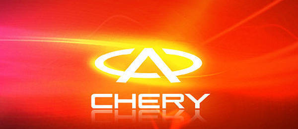 TopGear.com.ph Philippine Car News - Chery to introduce new vehicles at 2013 MIAS