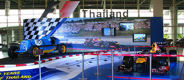 TopGear.com.ph Philippine Car News - Thailand could host first-ever F1 race in two years' time