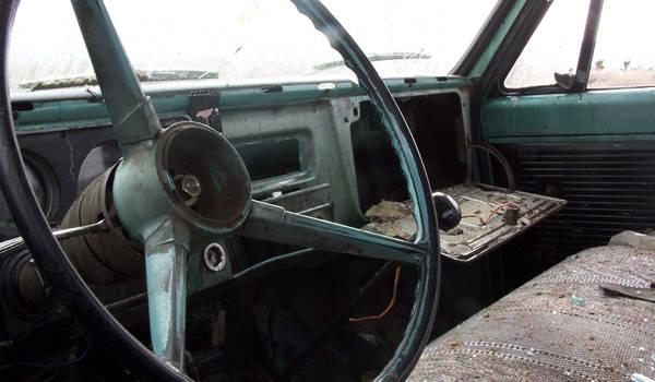 Interior Water Barrier Car Wash