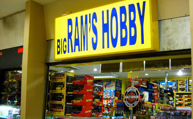 Big Ram's Hobby: A Hot Wheels haven