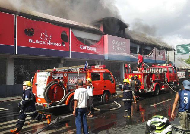 Wheel Gallery fire