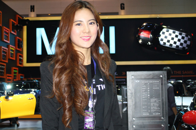 2014 Bangkok International Motor Show