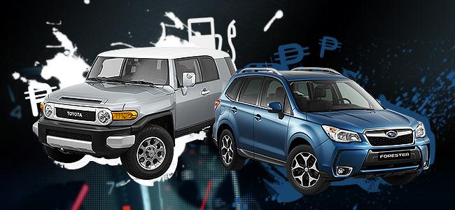 Toyota FJ Cruiser vs. Subaru Forester XT