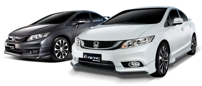Face-lifted 2014 Honda Civic