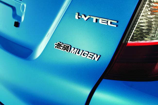 Honda Jazz Mugen emblem
