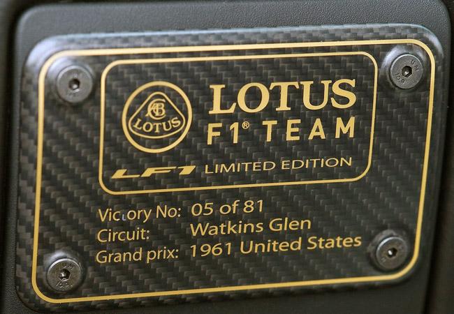 Lotus Exige LF1