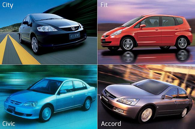 Honda Philippines recalls Jazz, City, Civic, Accord