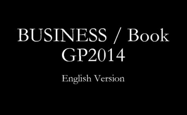 Business Book GP 2014