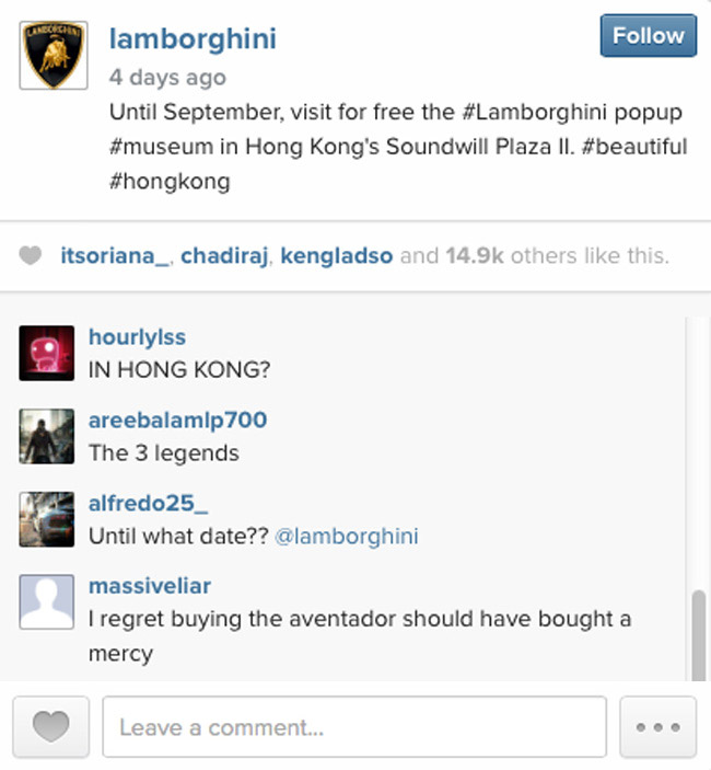 Lamborghini on Instagram
