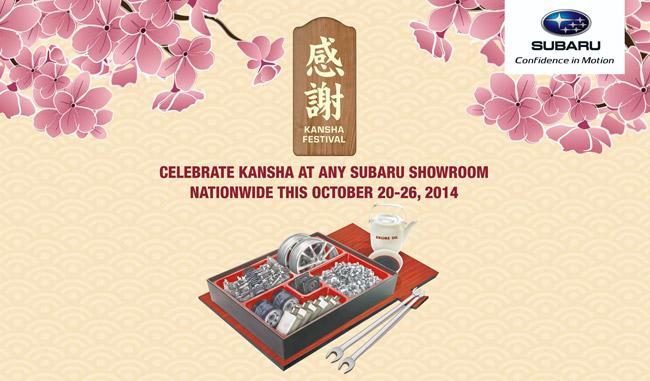 Kansha Festival