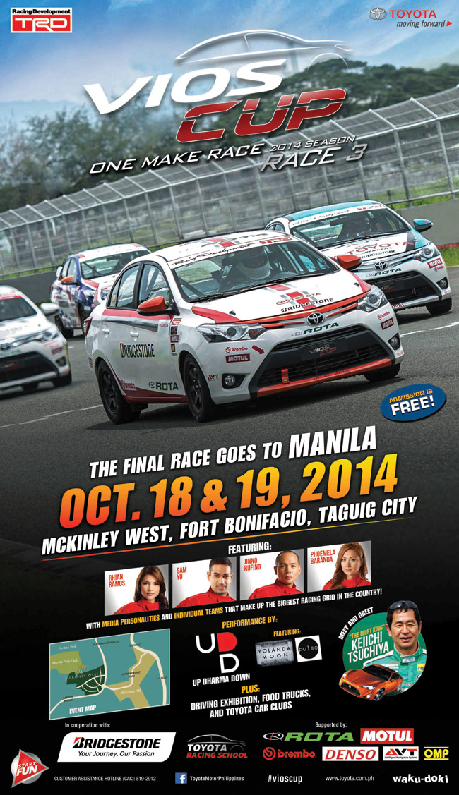 2014 Vios Cup final round: The streets are alive