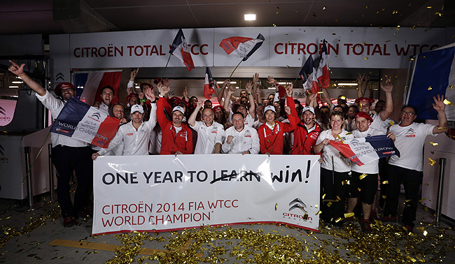 TopGear.com.ph Philippine Car News - Citroen bags WTCC manufacturers' title
