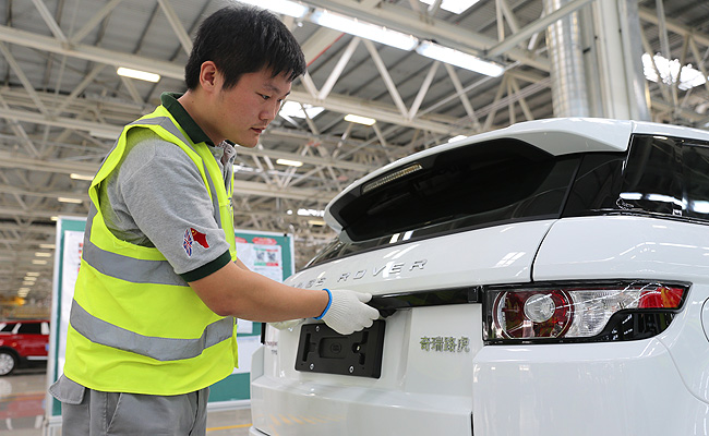 TopGear.com.ph Philippine Car News - Jaguar Land Rover inaugurates first overseas manufacturing plant