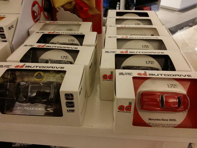 Autodrive USB flash drives
