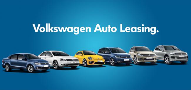 Volkswagen Philippines leasing