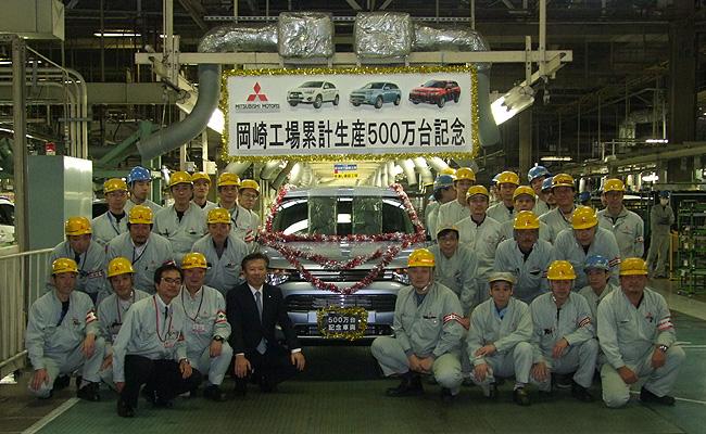 TopGear.com.ph Philippine Car News - Mitsubishi's Okazaki plant reaches 5-M production milestone