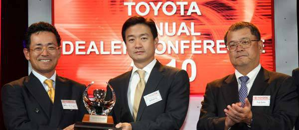 TopGear.com.ph Philippine Car News - Toyota Philippines lauds best dealers of the year image